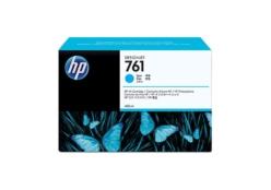 HP 761 (CM994A) inkt cartridge cyaan (origineel)