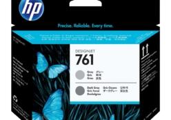 • Omschrijving: HP 761 - grijs en donker grijs - printkop - voor DesignJet T7100, T7200 Printer